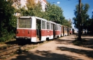 1990-2000_16