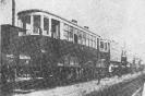 Первая партия вагонов
